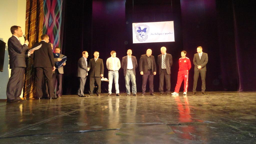 Федерация Футбола Первомайского Района: федерация футбола ленинградской области